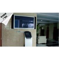 中视智能42/43寸壁挂液晶广告机超薄高清led液晶显示屏网络版广告机