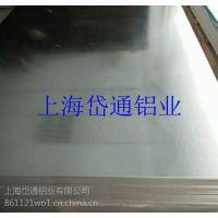 五金配件 通用五金铝板合金原材料