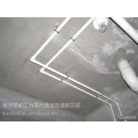 玄武区火车站附近专业改装独立下水管道.马桶漏水维修.改装厨房水槽下水管