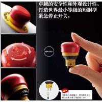 IDEC/和泉【原装正品】 AB6E 蘑菇头型按锁定拉出或旋转复位紧急按钮开关