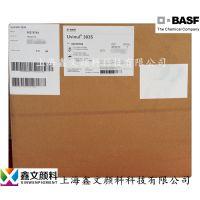 供应德国BASF巴斯夫紫外线吸收剂 UVINUL 3035