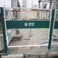 广西国家电网护栏网|变电站护栏网规格|国家电网隔离网1200*2000