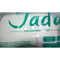 马来西亚进口JADA乳胶枕厂家直销