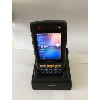 蓝鸟 BIP6000 PDA 数据采集器 盘点机 手持终端 出入库扫描