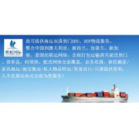 要把国内的私人物品运到澳洲墨尔本海运要几天