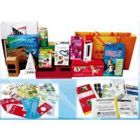 各类彩盒,精品礼盒,说明书