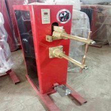 佳能DN-25点焊机脚踏点焊机鸡笼凸焊机