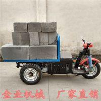 电动拉砖车价格 金业牌三轮平板运砖车 可进电梯和楼道 加工定制工地拉砖车