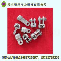 供应W-0770 W-07115 W-1085 W-1290 W-1695碗头挂板电力金具