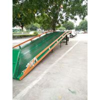 专业生产移动式登车桥 10吨物流装卸液压坡道