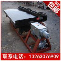 实验室选矿摇床 小型摇床安装简易 LY2100*1050摇床|石城选矿摇床生产厂|小型选矿机|