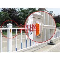 【喷塑市政护栏】喷塑市政护栏怎么处理-鸿晖