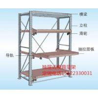 江苏模具货架批发 重型模具架承重达3吨 抽屉式模具货架图片