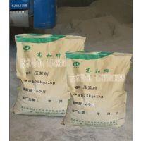 压浆剂08铁路标准 重庆江津厂家直销17723159458