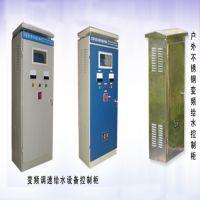 惠州欧安定制生产PLC自动化成套控制柜