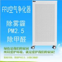 家用空气净化器批发 北京ffu空气净化器厂家 盛兰ffu代理