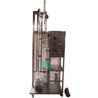 育仰YUY-GY301玻璃精馏实验装置 金属