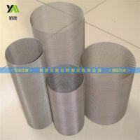 定制过滤筒 100-150目不锈钢编制滤通 精密过滤网筒规格多样式全