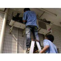 无锡新吴区旺庄镇空调移机 空调维修保养
