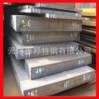 现货供应【包钢】35crmo4优特钢 耐冲击合金圆钢 35crmo4合金结构钢 规格齐全