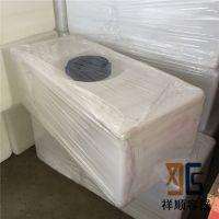 150升卧式扁的储水箱/150L食品级凉水箱/150公斤房车存水桶