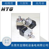 伺服马达专用行星HF180减速机减速器