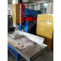 咏旭牌CNC数控全自动洗物盆焊接工作站