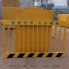 建筑临边网片 安全防护围栏 基坑支护围挡