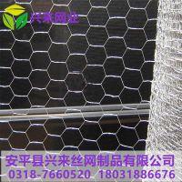 镀锌生态格宾网 格宾网安装过程 西安雷诺护垫批发