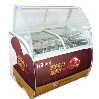 成都冰淇淋展示柜厂家、冰淇淋机展示柜哪里有卖