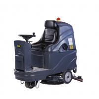 供应欧洁OJER-T9驾驶式洗地机 石家庄洗地机供应商 物业 医院
