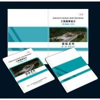 深圳厂家印刷宣传单/工厂生产定制票据/订做品牌画册海报
