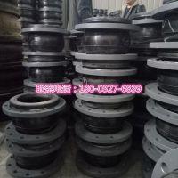 现货供应PN2.5MPa高压橡胶接头 DN300KXT型橡胶接头随到随提