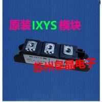 原装IXYS模块 MDD44-16NIB原厂货源直销