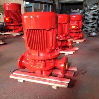 XBD8.2/50G-150L-250   消火栓消防泵,3C认证消 防泵。