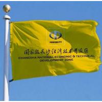 榆林广告彩旗制作 延安企业旗帜定制 西安彩旗旗帜厂家