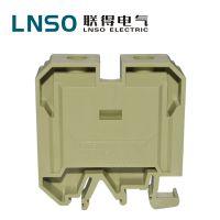 供应联得Lnso VSK-35EN普通型接线端子