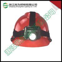 SW2210高效反光头灯_尚为SW2210微型_LED头灯