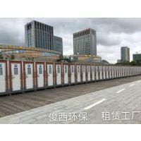 贵阳市移动厕所租赁、环保厕所、临时厕所出租出售