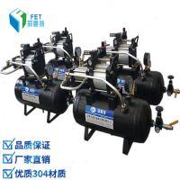 玉环空压机增压泵 空气稳压增压系统