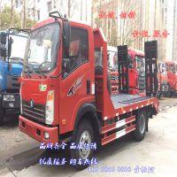 重汽蓝牌挖掘机拖车价格/CDW5040TPBHA1R5上蓝牌平板运输车报价