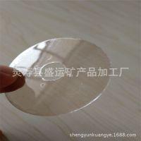 河北盛运供应云母绝缘片 透明云母片 电容电子管云母片厚片