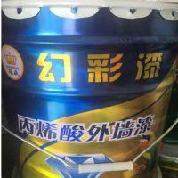 供西宁乳胶漆|青海水性漆