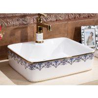 卫生间台面高档紫色陶瓷方形单孔洗手盆洗脸盆