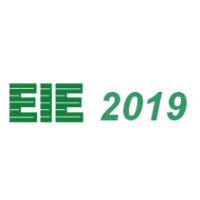 2019广州国际快递产业展览会