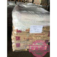 原装进口:韩国SK PCTG JN200 苏州大量现货 当天发货