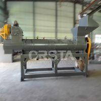 供应塑料瓶脱标机 扒纸机 商标纸分离机,CRSTA机械设备