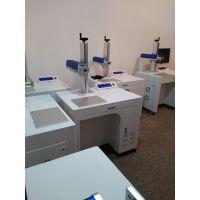 常州 苏州 张家港激光打标机(找江苏维修师傅)光纤激光标刻机研发、生产、销售于一体
