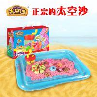 太空沙PS-26儿童益智玩具沙动力沙4斤手工蛋糕模具套装批发