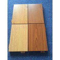 漳州市'德普龙'YH15180热转印木纹铝单板新款